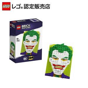レゴ(LEGO) ブリック スケッチ ジョーカー || おもちゃ 玩具 ブロック 男の子 女の子 おうち時間