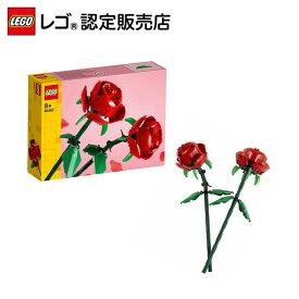 【レゴ(R)認定販売店】バラ ||おもちゃ 玩具 ブロック 男の子 女の子 おうち時間 大人 オトナレゴ インテリア ディスプレイ おしゃれ 誕生日 記念日 プロポーズ