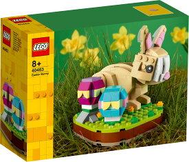 【レゴ(R)認定販売店】レゴ (LEGO) イースターバニー 40463 || おもちゃ 玩具 ブロック 男の子 女の子 おうち時間 母の日