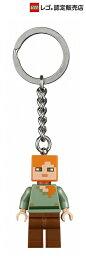 【レゴ(R)認定販売店】 レゴ(LEGO) キーリング アレックス 853819 || おもちゃ 玩具 ブロック 男の子 女の子 おうち時間