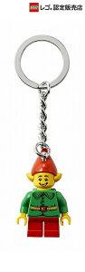 【レゴ(R)認定販売店】キーリング ハッピーエルフ ブロック おもちゃ 室内 おうち時間