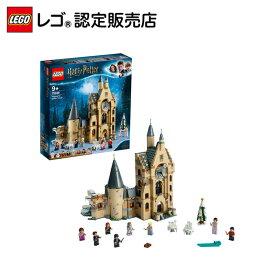 【レゴ(R)認定販売店】レゴ (LEGO) ハリー・ポッター ホグワーツの時計塔 75948