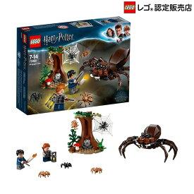 【レゴ(R)認定販売店】レゴ (LEGO) ハリー・ポッター アラゴグの棲み処 75950 ブロック おもちゃ