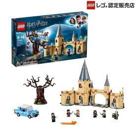 【レゴ(R)認定販売店】レゴ (LEGO) ハリー・ポッター 空飛ぶフォード・アングリア 75953 ブロック おもちゃ