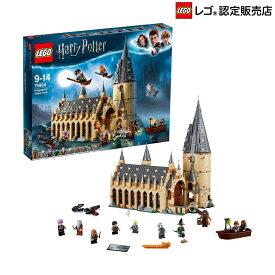 【レゴ(R)認定販売店】レゴ (LEGO) ハリー・ポッター ホグワーツの大広間 75954