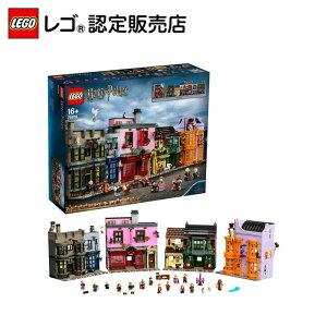 【流通限定商品】レゴ (LEGO) ハリー・ポッター ダイアゴン横丁™ 75978 ブロック おもちゃ 室内 おうち時間
