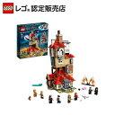 【レゴ(R)認定販売店】レゴ (LEGO) ハリー・ポッター 隠れ穴の襲撃 75980 || おもちゃ 玩具 ブロック 男の子 コレクシ…