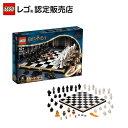 【流通限定商品】レゴ (LEGO) ハリー・ポッター ホグワーツ 魔法使いのチェス 76392 || おもちゃ 玩具 ブロック 男の…