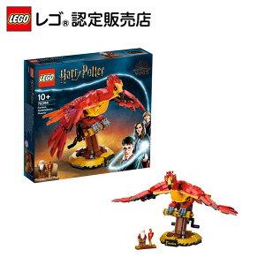 【流通限定商品】レゴ (LEGO) ハリー・ポッター ダンブルドアの不死鳥フォークス 76394 || おもちゃ 玩具 ブロック 男の子 女の子 おうち時間 コレクション グッズ フィギュア キャラクター 映