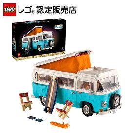 【流通限定商品】レゴ (LEGO) フォルクスワーゲン タイプ2バス キャンピングカー 10279 || おもちゃ 玩具 ブロック 男の子 女の子 おうち時間 大人 オトナレゴ インテリア ディスプレイ おしゃれ ホビー 模型 車 プレゼント ギフト 誕生日