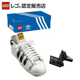 【流通限定商品】レゴ (LEGO) アディダス オリジナルス スーパースター 10282 || おもちゃ 玩具 ブロック おうち時間 大人 オトナレゴ インテリア ディスプレイ おしゃれ ホビー 模型 靴 プレゼント ギフト 誕生日 クリスマス