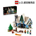 【流通限定商品】レゴ (LEGO) サンタがやってくる 10293 || おもちゃ 玩具 ブロック 男の子 女の子 おうち時間 大人 …