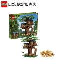 【流通限定商品】レゴ (LEGO) アイデア ツリーハウス 21318 ブロック おもちゃ