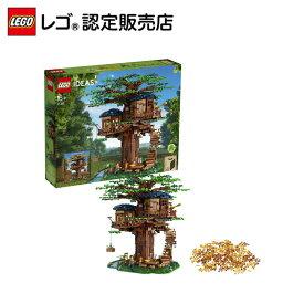 【流通限定商品】レゴ (LEGO) アイデア ツリーハウス 21318 ブロック 室内 おもちゃ おうちあそび