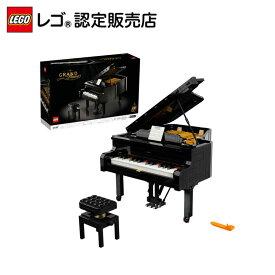 【流通限定商品】レゴ (LEGO) アイデア グランドピアノ 21323 || おもちゃ 玩具 ブロック 男の子 女の子 おうち時間 大人 オトナレゴ インテリア ディスプレイ おしゃれ ホビー 模型 プレゼント ギフト 誕生日 クリスマス 母の日
