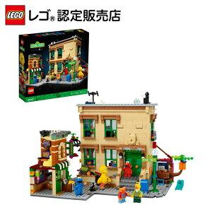 【流通限定商品】レゴ (LEGO) アイデア 123 セサミストリート 21324 || おもちゃ 玩具 ブロック 男の子 女の子 おうち時間 大人 オトナレゴ インテリア ディスプレイ おしゃれ ホビー 模型 プレゼ
