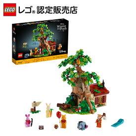 【流通限定商品】レゴ (LEGO) アイデア くまのプーさん 21326 || おもちゃ 玩具 ブロック 男の子 女の子 おうち時間 大人 オトナレゴ インテリア ディスプレイ おしゃれ ディズニー Disney プレゼント ギフト クリスマス 誕生日 母の日