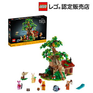 【流通限定商品】レゴ (LEGO) アイデア くまのプーさん 21326    おもちゃ 玩具 ブロック 男の子 女の子 おうち時間 大人 オトナレゴ インテリア ディスプレイ おしゃれ ディズニー Disney プレゼ