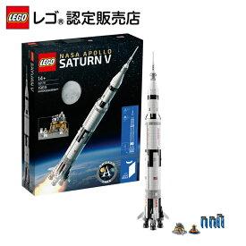 【流通限定商品】レゴ (LEGO) アイデア レゴ NASA アポロ計画 サターンV 92176 || おもちゃ 玩具 ブロック 男の子 女の子 おうち時間 大人 オトナレゴ インテリア ディスプレイ おしゃれ ホビー 模型 プレゼント ギフト 誕生日
