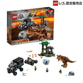 【レゴ(R)認定販売店】レゴ (LEGO) ジュラシック・ワールド カルノタウルス対ジャイロスフィア 75929 ブロック おもちゃ 恐竜 プレゼント