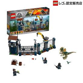 【流通限定商品】レゴ (LEGO) ジュラシック・ワールド ディロフォサウルスの基地攻撃 75931 ブロック おもちゃ