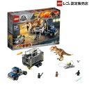 【レゴ(R)認定販売店】レゴ (LEGO) ジュラシック・ワールド T-レックスの輸送 75933 ブロック おもちゃ
