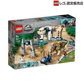 【レゴ(R)認定販売店】レゴ (LEGO) ジュラシック・ワールド トリケラトプスの暴走 75937