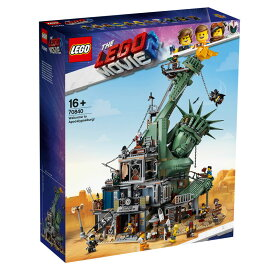 【流通限定商品】レゴ (LEGO) レゴムービー ボロボロシティへようこそ 70840