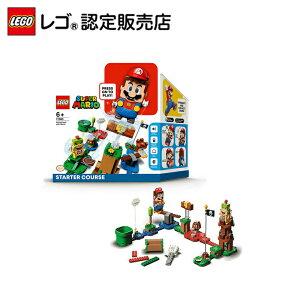 【レゴ(R)認定販売店】レゴ (LEGO) スーパーマリオ  レゴ ®マリオ と ぼうけんのはじまり 〜 スターターセット 71360 室内 おうち時間