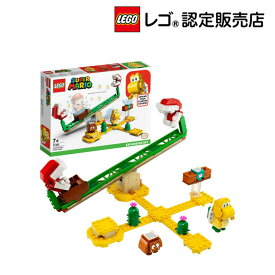 【レゴ(R)認定販売店】レゴ (LEGO) スーパーマリオ パックンフラワー の バランス チャレンジ 71365 || おもちゃ 玩具 ブロック 男の子 女の子 ゲーム キャラクター プレゼント ギフト 誕生日 クリスマス