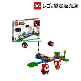 【レゴ(R)認定販売店】レゴ (LEGO) スーパーマリオ マグナムキラー の ぐるぐる チャレンジ 71366 おもちゃ ブロック 室内 おうち時間