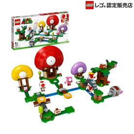 【レゴ(R)認定販売店】レゴ (LEGO) スーパーマリオ キノピオ と 宝さがし 71368 おもちゃ ブロック 室内 おうち時間