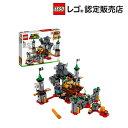 【レゴ(R)認定販売店】レゴ (LEGO) スーパーマリオ けっせんクッパ城! チャレンジ 71369 おもちゃ ブロック 室内 お…