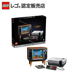 【流通限定商品】レゴ (LEGO) スーパーマリオ LEGO® Nintendo Entertainment System™ 71374 ブロック おもちゃ ゲーム好き 室内 おうち時間
