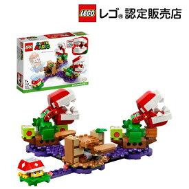【レゴ(R)認定販売店】レゴ (LEGO) スーパーマリオ パックンフラワー の なぞとき チャレンジ 71382 || おもちゃ 玩具 ブロック 男の子 女の子 ゲーム キャラクター プレゼント ギフト 誕生日 クリスマス★
