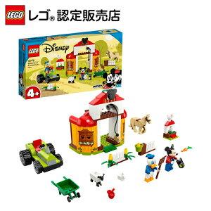 【レゴ(R)認定販売店】レゴ (LEGO) ミッキー&フレンズ ミッキー&ドナルドの ぼくじょう 10775    おもちゃ 玩具 ブロック 男の子 女の子 おうち時間 知育 幼児 子育て ごっこ遊び ディズニー