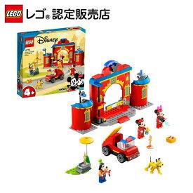 【レゴ(R)認定販売店】レゴ (LEGO) ミッキー&フレンズ ミッキー&フレンズの しょうぼうしょ 10776 || おもちゃ 玩具 ブロック 男の子 女の子 おうち時間 知育 幼児 子育て ごっこ遊び ディズニー