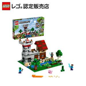 【レゴ(R)認定販売店】レゴ (LEGO) マインクラフト クラフトボックス 3.0 21161 || おもちゃ 玩具 ブロック 男の子 女の子 おうち時間 ゲーム フィギュア マイクラ プレゼント ギフト 誕生日 クリ