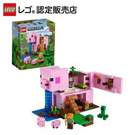 【レゴ(R)認定販売店】レゴ (LEGO) マインクラフト ブタのおうち 21170 || おもちゃ 玩具 ブロック 男の子 女の子 おうち時間 ゲーム フィギュア マイクラ プレゼント ギフト 誕生日 クリスマス グッズ