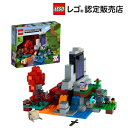 【レゴ(R)認定販売店】レゴ (LEGO) マインクラフト 荒廃したポータル 21172    おもちゃ 玩具 ブロック 男の子 女の子…
