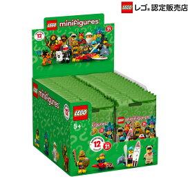 【レゴ(R)認定販売店】レゴ (LEGO) ミニフィギュア レゴ ミニフィギュア シリーズ21 1BOXセット 71029 || おもちゃ 玩具 ブロック 男の子 女の子 おうち時間