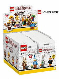 【レゴ(R)認定販売店】レゴ (LEGO) ミニフィギュア レゴ ミニフィギュア ルーニー・テューンズ シリーズ 71030 1BOX(36個入り) || おもちゃ 玩具 ブロック 男の子 女の子 おうち時間