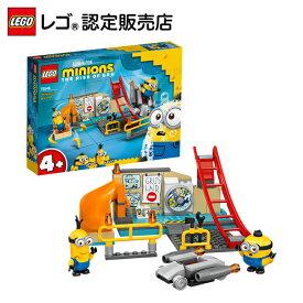 【レゴ(R)認定販売店】レゴ (LEGO) ミニオンズ グルーのラボで働くミニオン 75546 || おもちゃ 玩具 ブロック 男の子 女の子 おうち時間