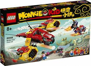 【流通限定商品】レゴ (LEGO) モンキーキッド モンキーキッドの筋斗雲ジェット 80008 || おもちゃ 玩具 ブロック 男の子 西遊記 孫悟空 ヒーロー プレゼント ギフト 誕生日 クリスマス