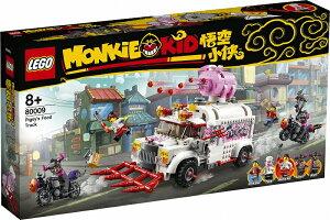 【流通限定商品】レゴ (LEGO) モンキーキッド ピグシーのフードトラック 80009 || おもちゃ 玩具 ブロック 男の子 西遊記 孫悟空 ヒーロー プレゼント ギフト 誕生日 クリスマス