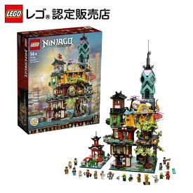 【流通限定商品】レゴ (LEGO) ニンジャゴー ニンジャゴーシティ・ガーデン 71741    おもちゃ 玩具 ブロック 男の子 女の子 おうち時間