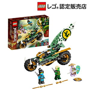 【レゴ(R)認定販売店】レゴ (LEGO) ニンジャゴー ロイドのジャングルバイク 71745 || おもちゃ 玩具 ブロック 男の子 女の子 おうち時間