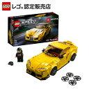 【レゴ(R)認定販売店】レゴ (LEGO) スピードチャンピオン トヨタ GR スープラ 76901    おもちゃ 玩具 ブロック 男の…