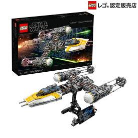 【流通限定商品】レゴ (LEGO) スター・ウォーズ Yウィング・スターファイター 75181 ブロック おもちゃ 室内 おうち時間