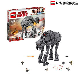 【レゴ(R)認定販売店】レゴ (LEGO) スター・ウォーズ ファースト・オーダー ヘビー・アサルト・ウォーカー 75189